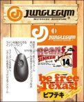 Junglegym Beans Sinker be free Texas 5g jig ólomfej (J501)