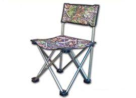 C-Carp KW2 Camo Color horgászfotel - 90kg
