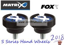 Fox Matrix® S25 S Series Hand Wheels  versenyláda stégcsavar (GMB132)