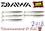Daiwa Tournament D Fin Rainbow Gumihal 12,5cm gumihal 5db (16501-412)