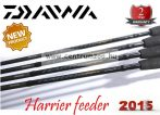 "Daiwa HARRIER  Feeder 12""0' 2pc 3,6m (198898)(HRF12Q)"