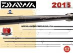 Daiwa Aqualite Heavy Feeder 4,2m -180g (11774-425)