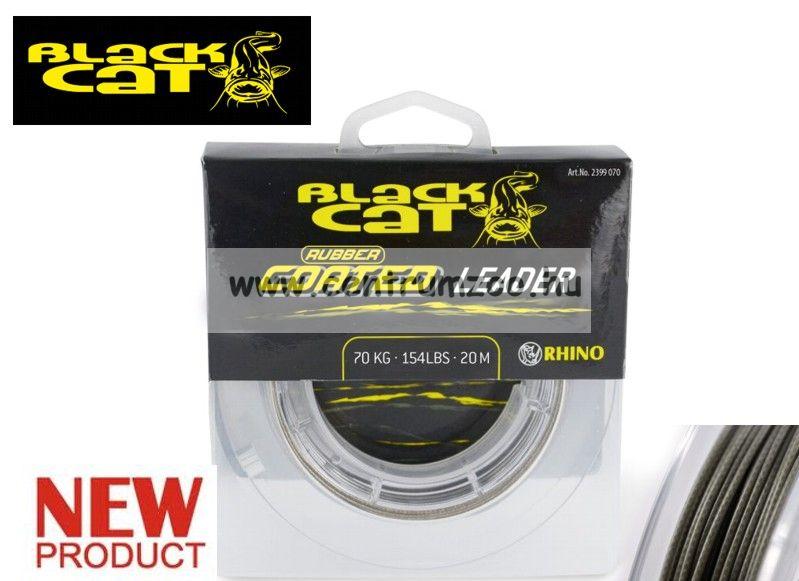 BLACK CAT Rubber coated Leader 20m 100kg grey előkezsinór - harcsás előke  zsinór (2399100) 02b34c3232