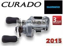 Shimano CURADO 71 I XG Baitcasting  multi pergető orsó (LH) bal kezes (CU71XG)