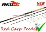 SPRO Red Carp Feeder 390 60-150g 3+3 (1847-390) feeder bot