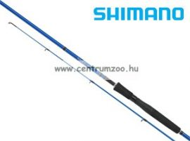 Shimano bot NASCI AX SPIN 8,1FT (246CM) HPG (SNASAX81HPG)