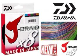 DAIWA J-BRAID FONOTT ZSINÓR MULTICOLOR 8 BRAID 300m 0,28mm fonott zsinór (12755-128)