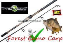 PROWESS Forest Camo Carp 13' 3,9m 3,5lb bojlis bot (PRCRB8001390)