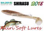 Shirasu Soft Lures Akiri gumihal 9,5cm (13630113) Beniko colours