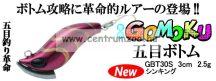 Storm Gomoku BOTTOM 3cm 2,5 wobbler (GBT30SCLP)