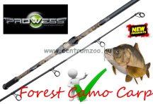 PROWESS Forest Camo Carp 12' 3,6m 3,25lb bojlis bot (PRCRB8001360)