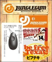 Sasame Junglegym Beans Sinker be free Texas 3,5g jig ólomfej (J501)
