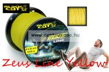 Black Cat Zeus Line Yellow  400m  Ø0,45mm 37kg 82lbs (2351145) harcsás fonott zsinór