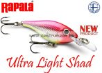 Rapala ULS04 ULTRA LIGHT SHAD Rapala wobbler