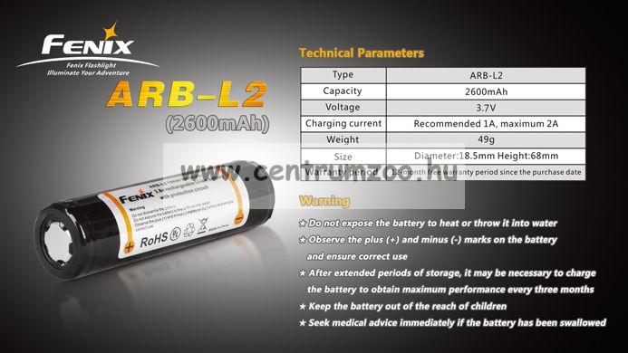 FENIX 18650 ARB-L2 3400mAh (HP30-hoz) tölthető AKKU  (FARB)