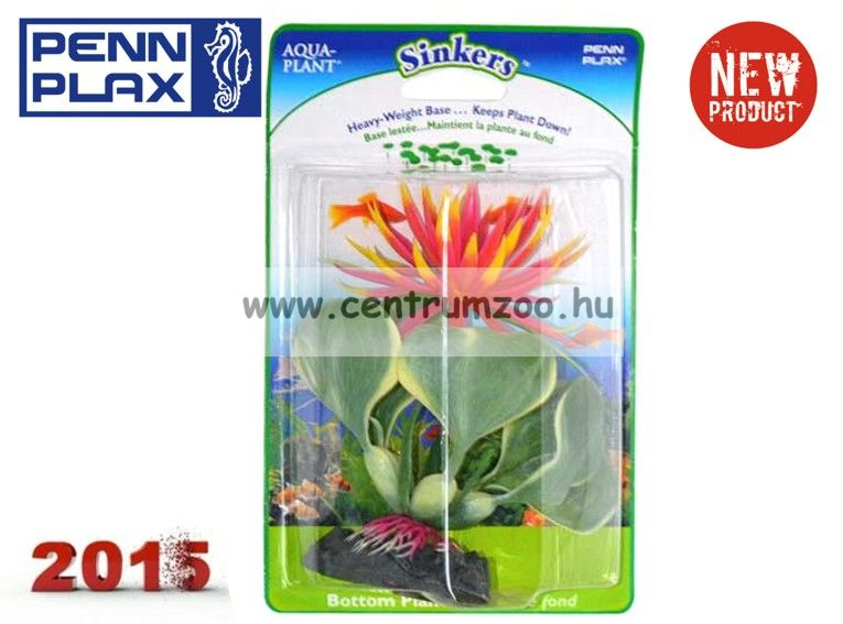 Penn Plax Műnövény 13cm Red Water Hyacinth (055348)