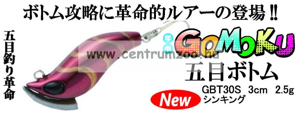 Storm GBT30 Gomoku BOTTOM 3cm 2,5 wobbler (GBT30SGREB)