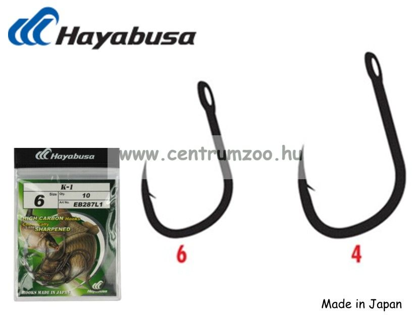 Hayabusa K1 horog - 4131 4132