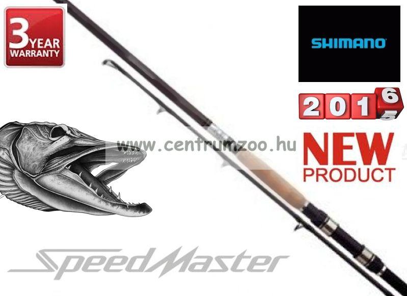 Shimano bot SPEED MASTER PIKE 255M 2,55M. / 10-42G. / CLSMPK255M