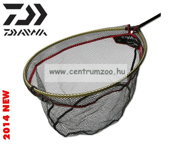 MERÍTŐFEJ  DAIWA RUBBER NET SPOON merítő fej 55cm (DRNS3)