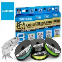 Shimano Kairiki PE SX8 Braid Line 150m 0,06mm 5,3kg - Mantis Green - Original Japan Products