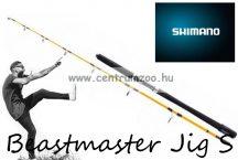 Shimano bot BEASTMASTER JIG S546 1,68m 350g harcsás bot (18BMJDXB546)
