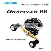 Shimano Grappler BB 201 HG Baitcasting multi pergető orsó (GRAPBB201HG)