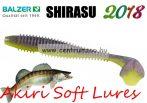 Shirasu Soft Lures Akiri gumihal 12,5cm (13630212) Reika colours