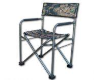 C-Carp F6 Camo Color állítható háttámlájú karfás horgászfotel - 110kg - erősített